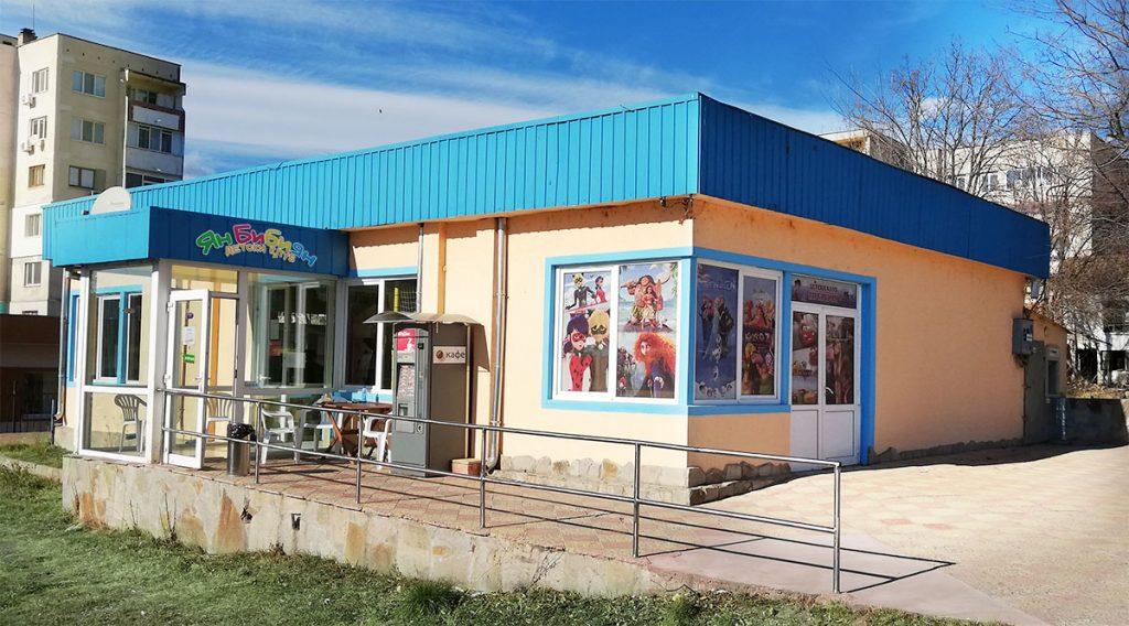 Локация на детски клуб Ян Бибиян. гр. Шумен, кв. Тракия, ул. Тракия 16. Намери на картата детски клуб Ян Бибиян и пусни Google навигацията.